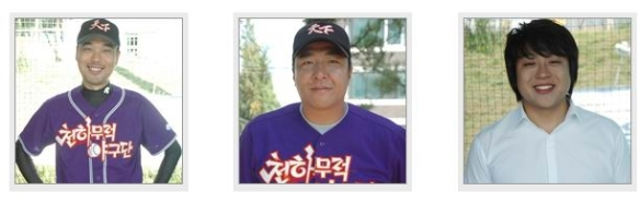 hyunbae_kyungpil_hojun