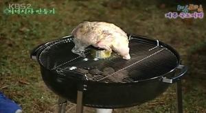 lsg_chicken3