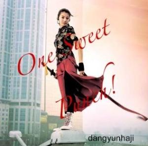 sweet_eugene10